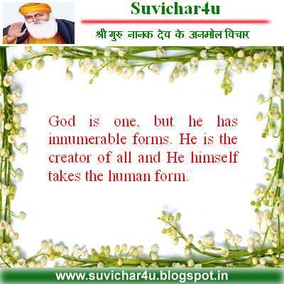 God is one, But he has innumerable forms...