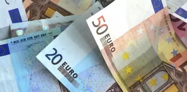Κοινωνικό Μέρισμα: Κλείνουν οι αιτήσεις -Πότε θα γίνει η πληρωμή