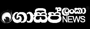 Gossip Lanka Videos