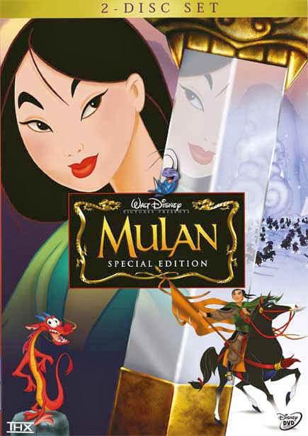Disney Movie Mulan