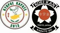 Cyprus Koei-Kan Karate-Do