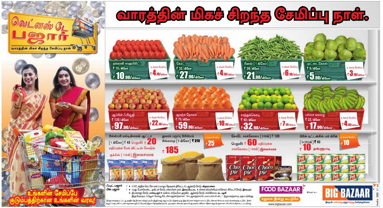 Chennai big bazaar online shopping