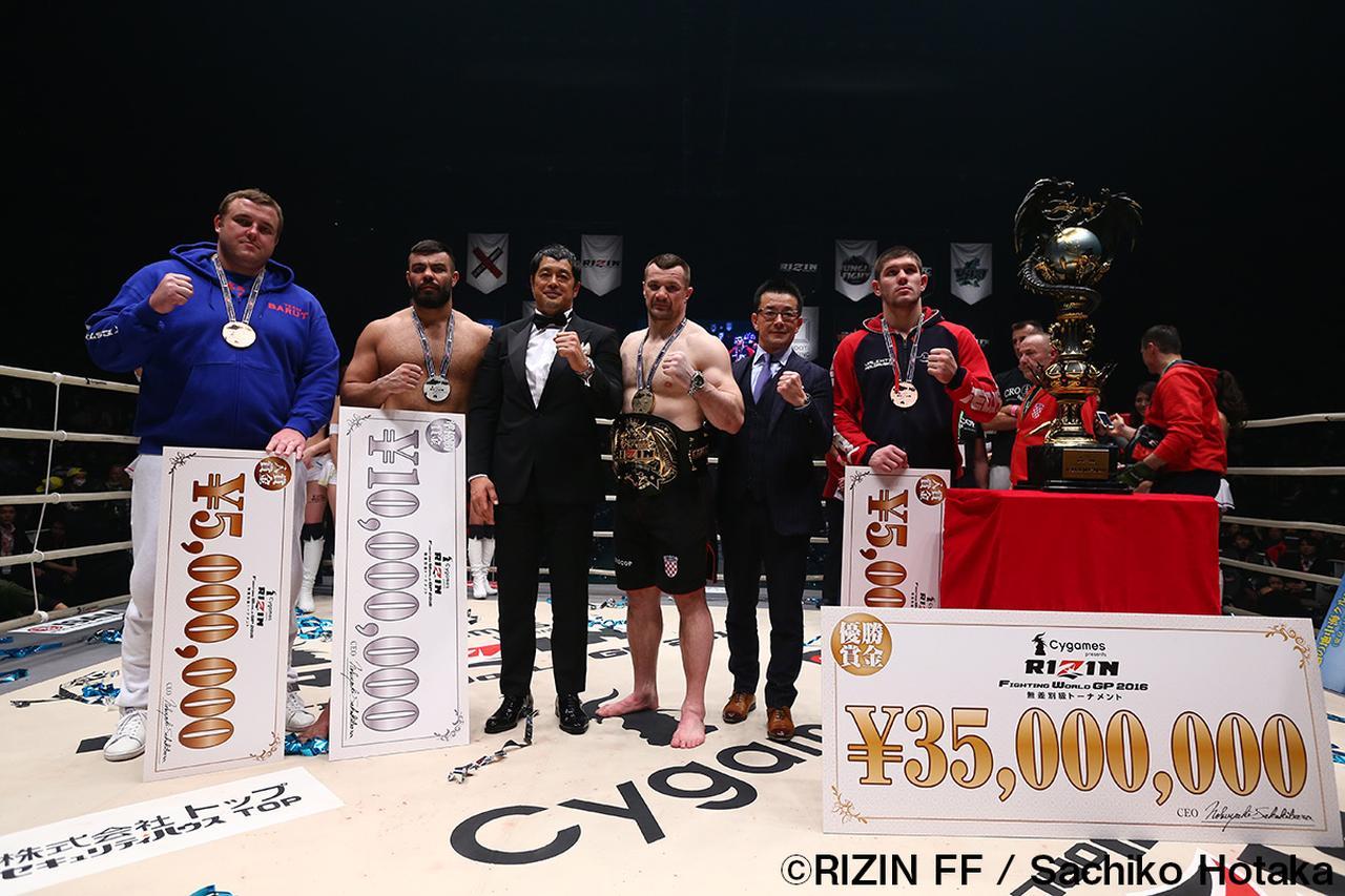 RIZIN FIGHTING WORLD GRAND-PRIX 2016 無差別級トーナメント FINAL ROUND