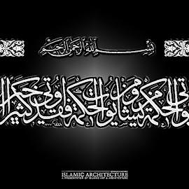 Gambar-Gambar Islami @fotogambar.info