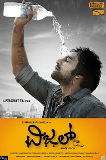 Whistle Kannada Movie Poster