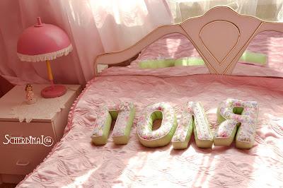 подушки буквы Поля