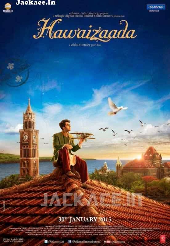 Hawaizaada (2015) First Look Posters