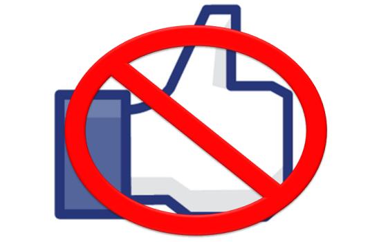 Header: Facebook Auto Like Spam : Intelligent Computing