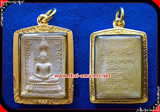 Amulet for Great Wealth & Fortune Phra PajjekBodhi Mahalarp LP Luesie Lingdam, BE 2534