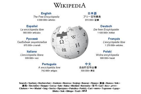 berbagai bahasa daerah indonesia