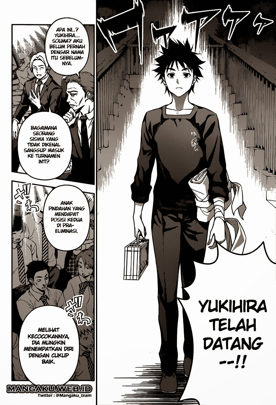 Shokugeki no Souma Chapter 62-11