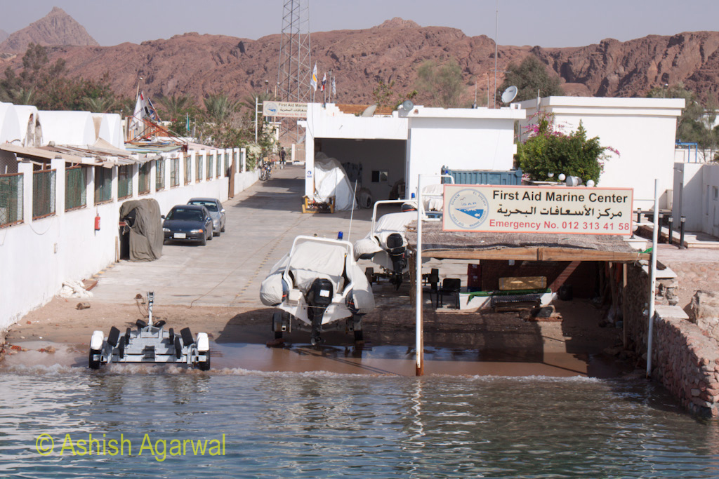The First Aid center at the pier of Sharm el-Sheikh in the Sinai peninsula of Egypt