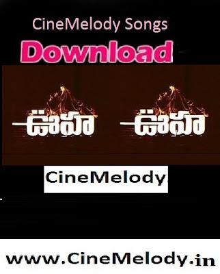 Ooha Telugu Mp3 Songs Free  Download 1996
