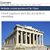 Βρετανική εφημερίδα Times: «Η Ακρόπολη καταρρέει προειδοποιούν Έλληνες μηχανικοί»