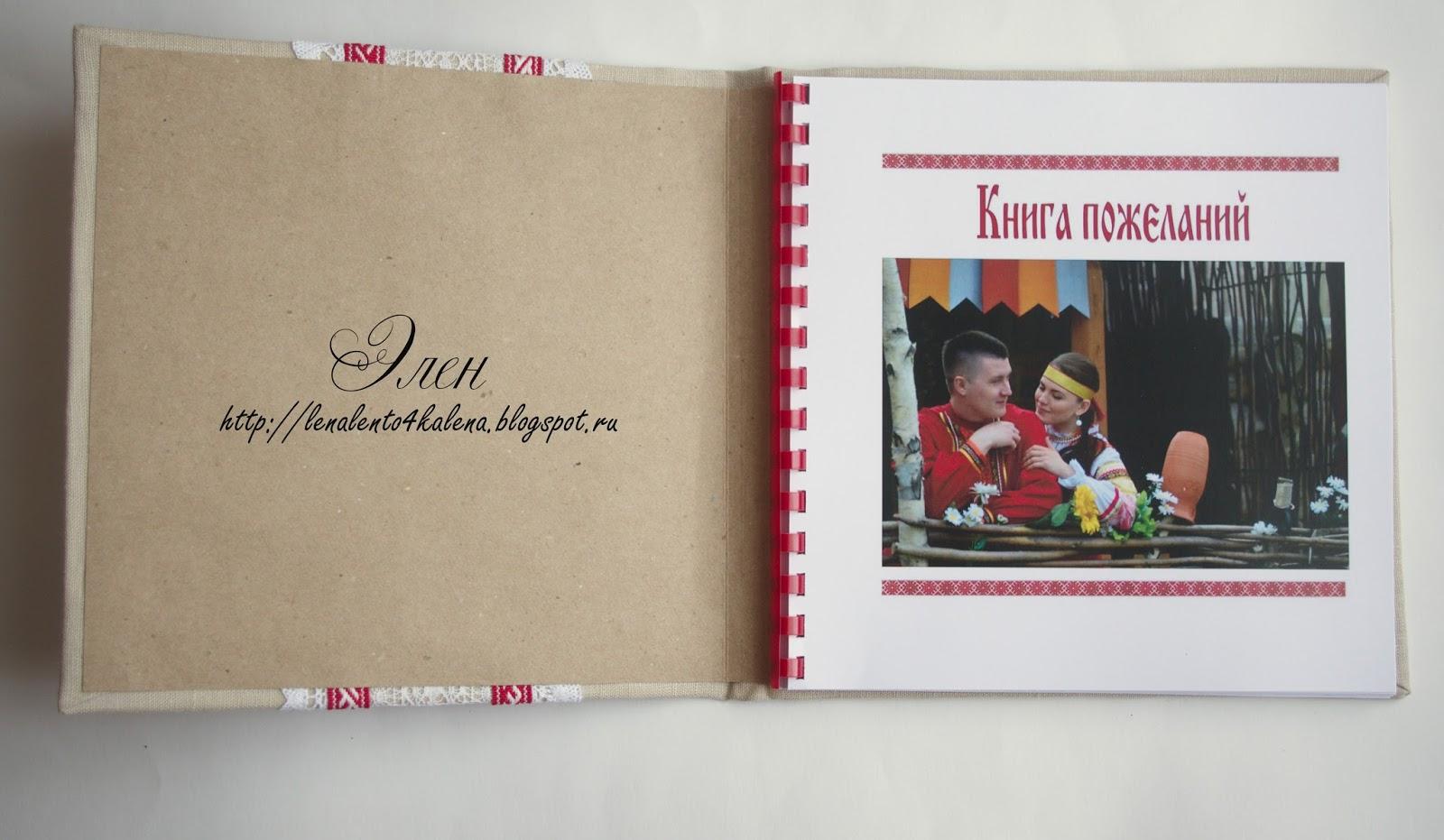 Подарок подруге на свадьбу слова 807