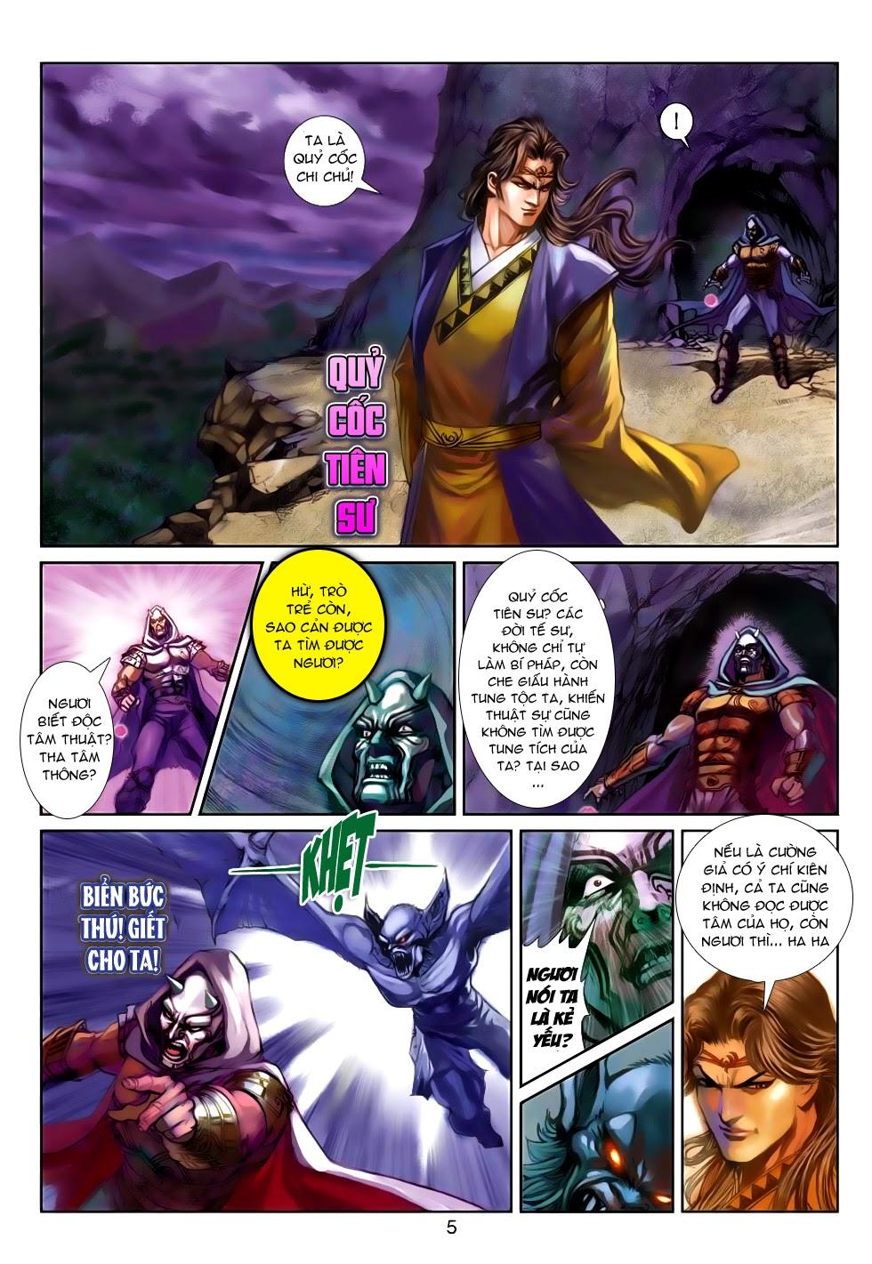 Thần Binh Tiền Truyện 4 - Huyền Thiên Tà Đế chap 5 - Trang 5