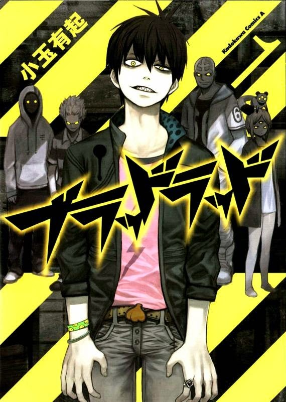 Blood Lad tainies online oipeirates