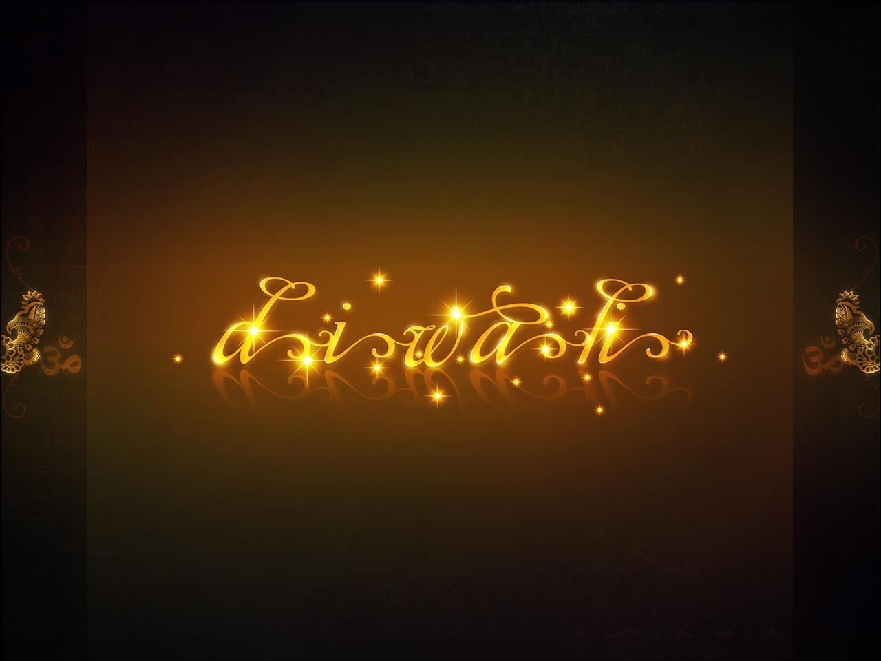 http://3.bp.blogspot.com/-wZomhRHs7AA/TnnVh1KBhRI/AAAAAAAAAaA/BhTVVshg9BU/s1600/Diwali-beautiful-wallpapers.jpg