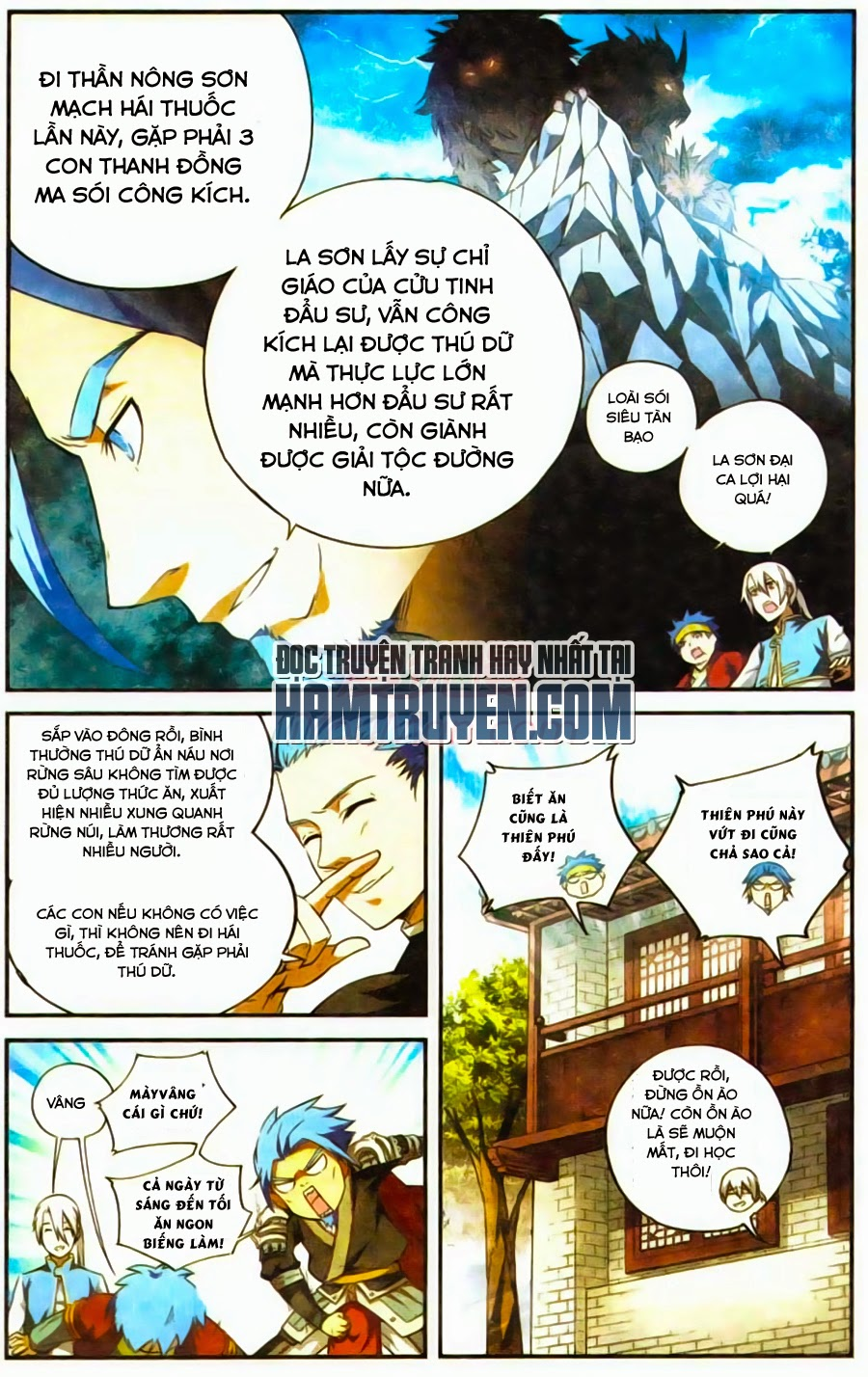 Đấu Phá Thương Khung Tiền Truyện - Truyền Kỳ Dược Lão chap 8 - Trang 7