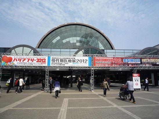 INTERMOLD 2012 (第23回金型加工技術展)/金型展