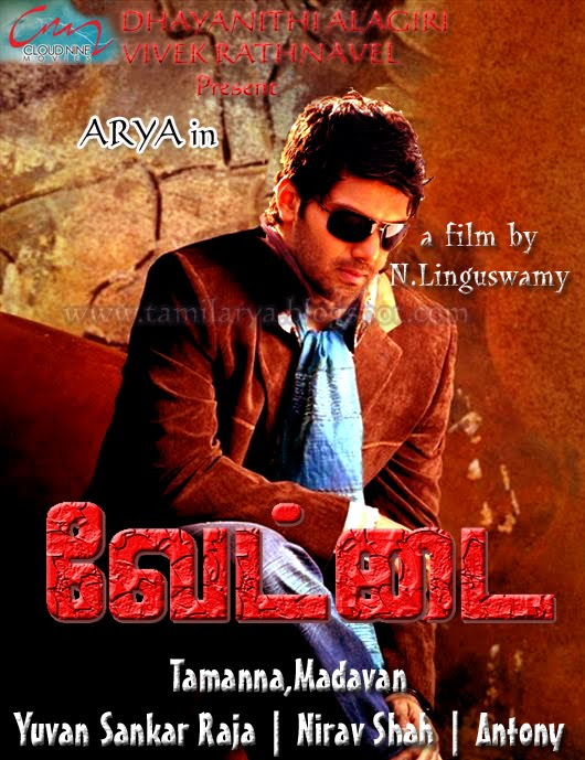 Remo (Tamil) Video Songs Hd 1080p Blu-ray Tamil Movies Online ((TOP)) vettai-arya