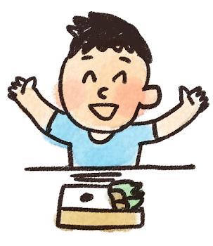 お弁当を食べる男の子のイラスト
