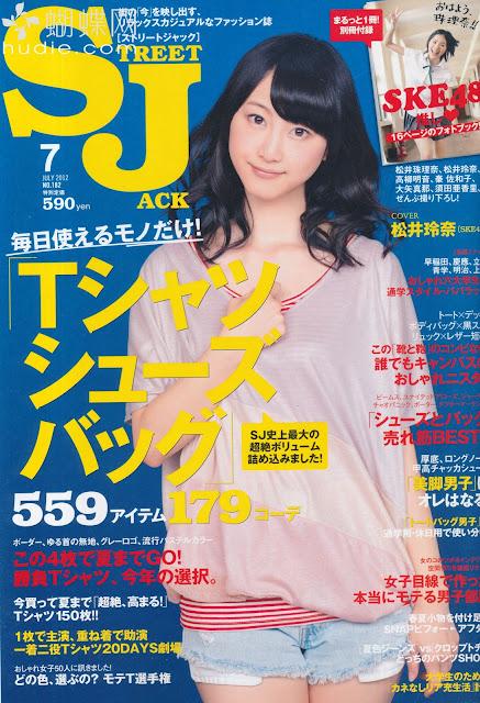 street jack sj july 2012 japanese magazine scans