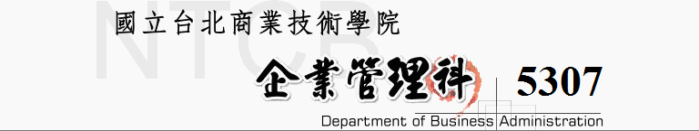北商企管科5307畢業班