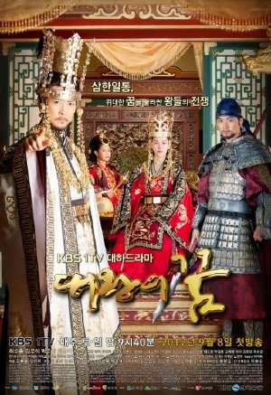Giấc Mộng Hoàng Đế - The Great Kings Dream (2012) - FFVN - (70/70)