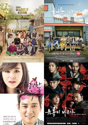 Daftar Drama Korea Terbaru Oktober 2015
