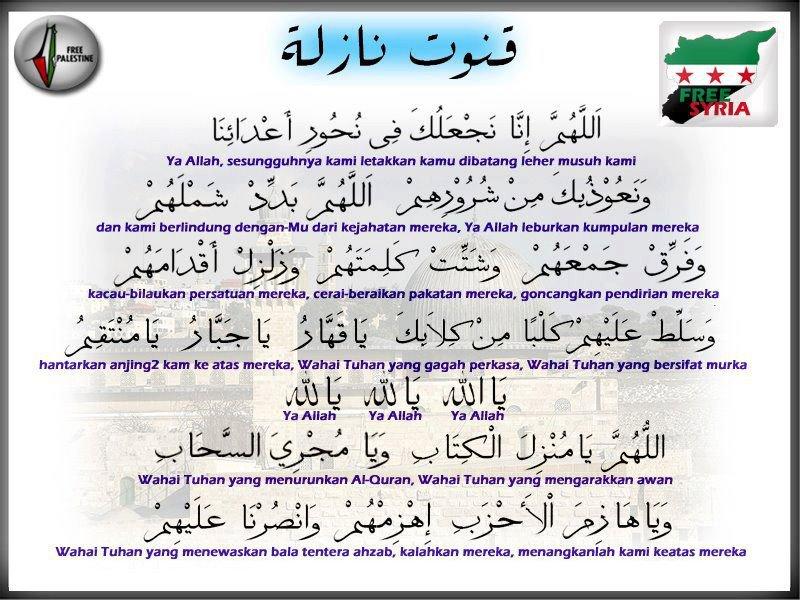 Semoga   Ini Bermanfaat Untuk Semua  InsyaAllah  Aminn