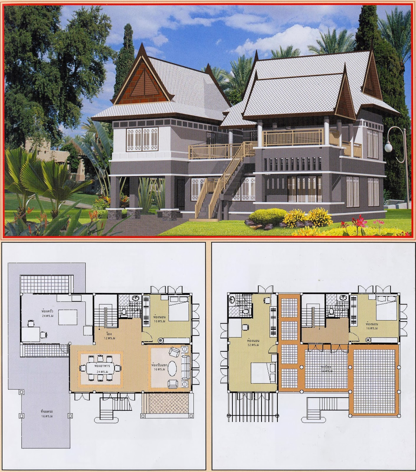 Architecture art khmer thai villa house plan for Home plan collection