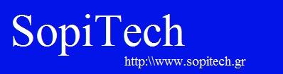 SopiTech.gr - Τεχνική Υποστήριξη Η/Υ και Δικτύων
