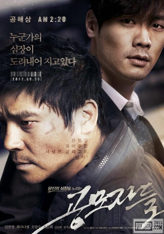 Poster phim Đồng Phạm