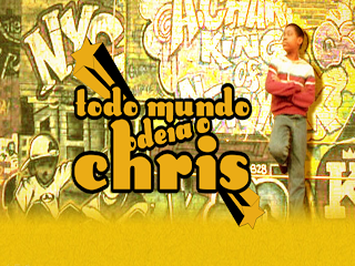 http://3.bp.blogspot.com/-wa2z0jD2wWM/T4eEfqzfdVI/AAAAAAAAAKI/JPjv5ntl4So/s1600/todo_mundo_odeia_o_chris.png