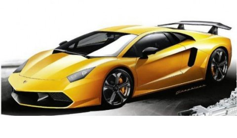 As Tradition Has It, The New Super Sports Car From Lamborghini Named After  A Bull, Of Course, One Of The Bravest In The World Of Spanish Bullfighting.