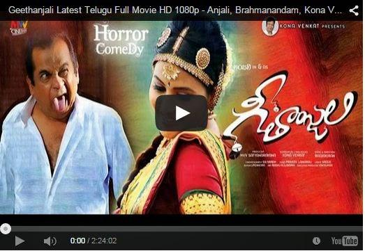 Geethanjali Latest Telugu Full Movie HD 1080p - Anjali | Brahmanandam | Kona Venkat