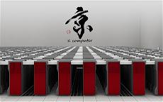 FUJITSU K SuperComputer, 2011