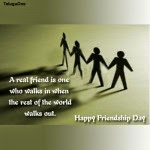 Happy Friendship Day Images 2014 : Best Friends