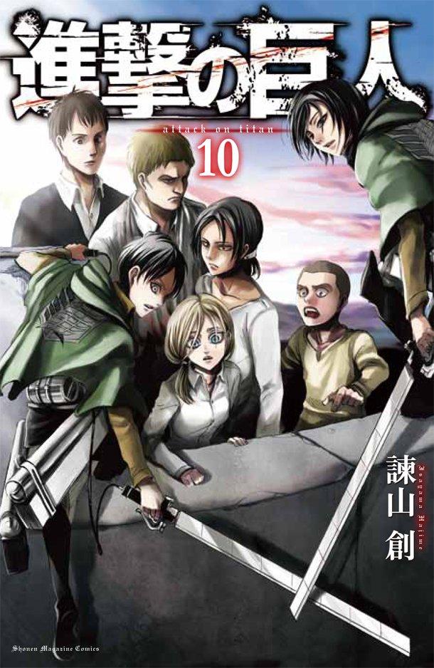 Hajime Isayama, Manga, Actu Manga, Shingeki no Kyojin, Pika, Tome 10