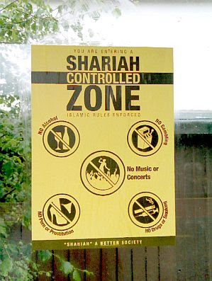 Shariah-controlled zone #4