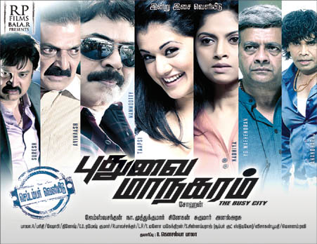 Watch Puthuvai Managaram (2012) Tamil Movie Online