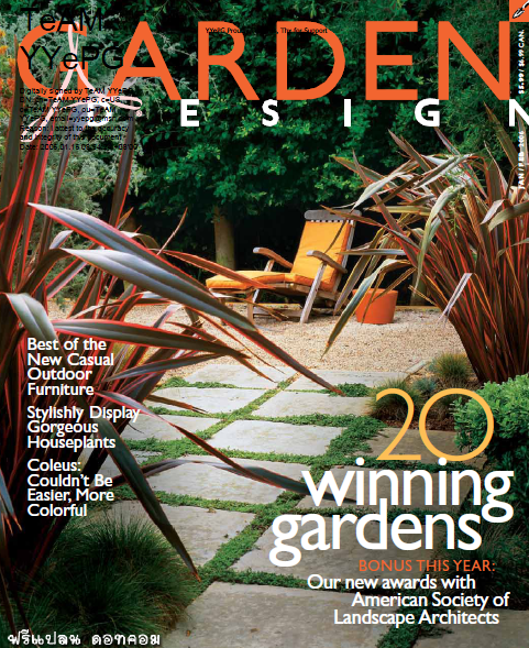 Garden Design: Garden Design With A Revamped Garden Design