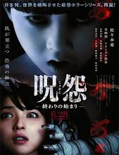Ju-on: Owari no hajimari (2014) [Vose]