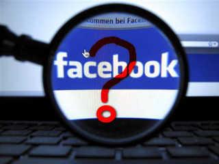 Cara Melihat/Mengetahui Pengunjung Profil di Facebook