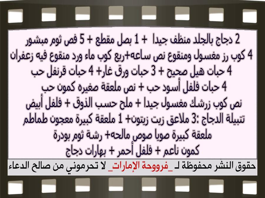 http://3.bp.blogspot.com/-wbNviBhGRoo/VYqzmTdVUdI/AAAAAAAAQRE/A2iSjb12SOc/s1600/3.jpg