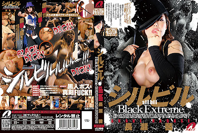 [XV611] Sill Bill Black Extreme ( Akane Nagase ) %|Rape|Full Uncensored|Censored|Scandal Sex|Incenst|Fetfish|Interacial|Back Men|JavPlus.US