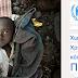 Απαράδεκτη πρόκληση οίκτου από τον UNHCR...