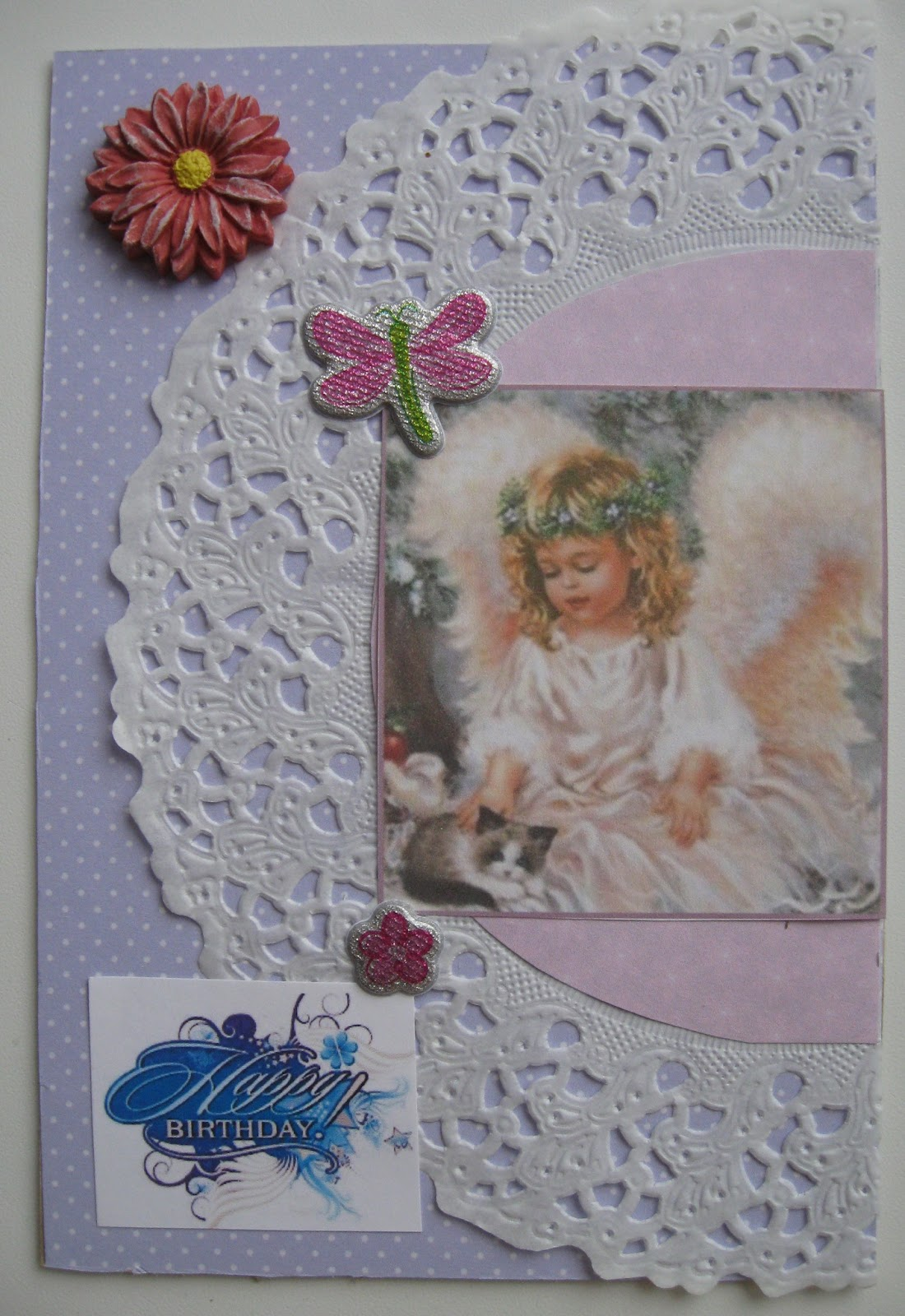 Объёмная картинка в открытке