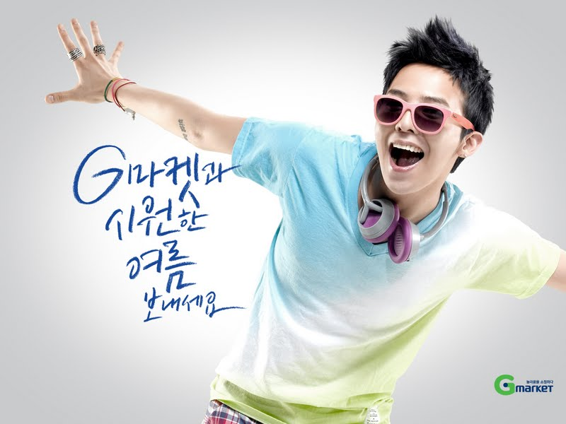 GDBB FOREVER ♕: [WALLPAPER] GDRAGON GMARKET SUMMER WALLPAPER
